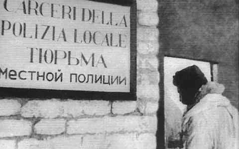 Июль 1942 года — начало оккупации
